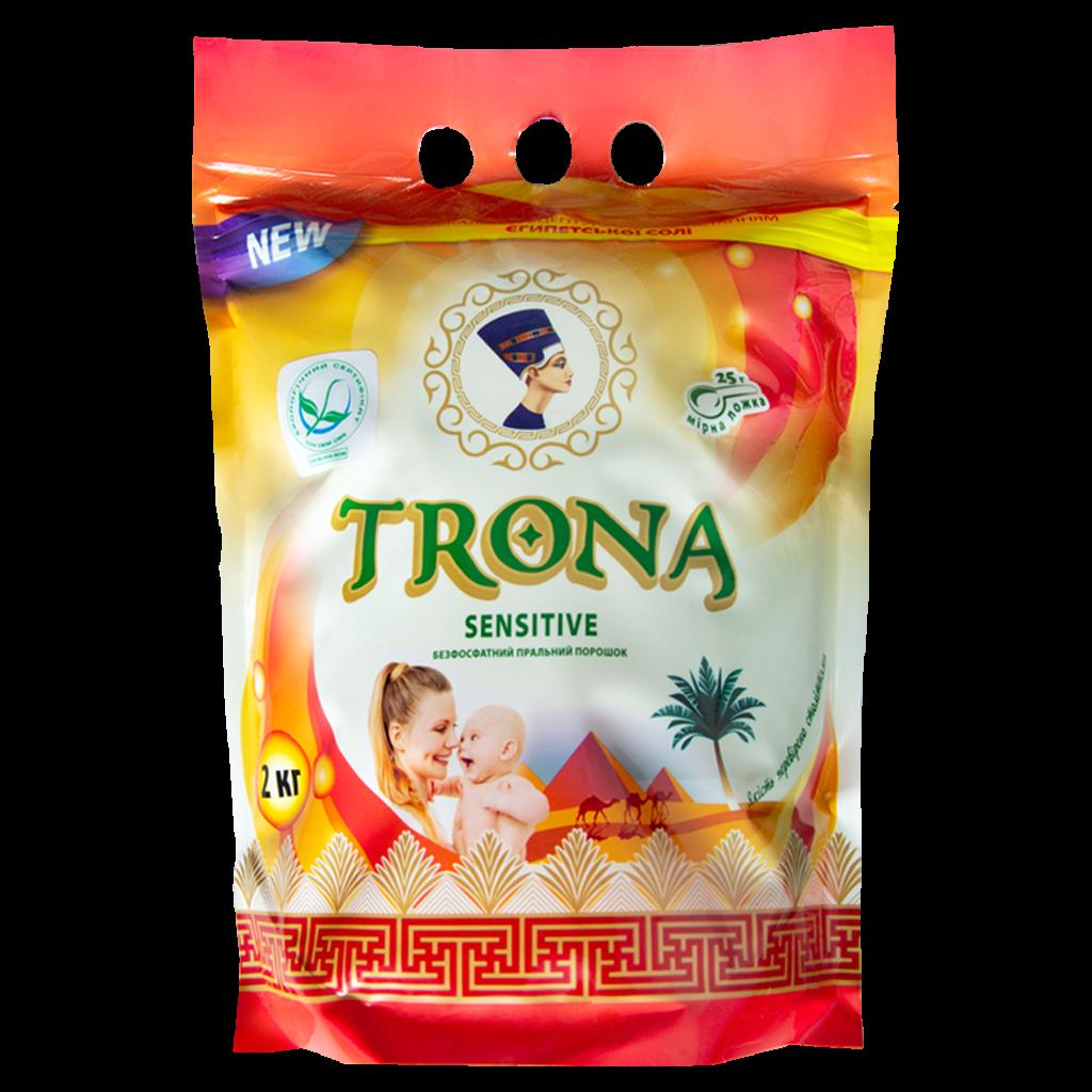 Trona prací prášok Sensitive 2,0 kg - univerzálny bezfosfátový prací prášok na detskú a jemnú bielizeň. Polymer Ukrajina